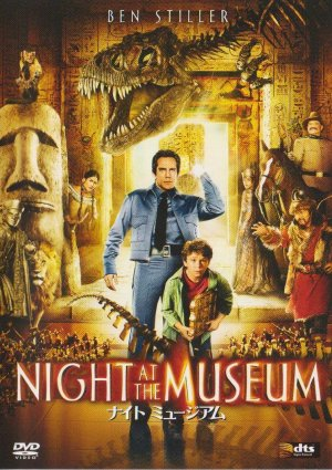 Night at the Museum 753x1066