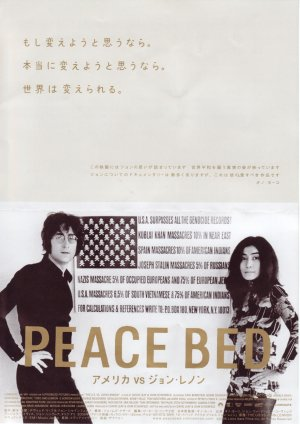 The U.S. vs. John Lennon 1432x2023