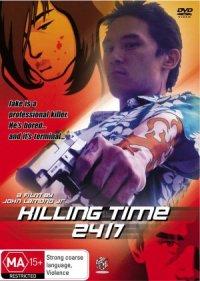 Killing Time (24/7) poster