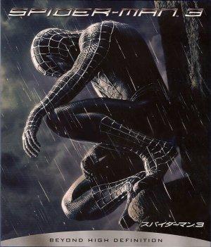 Spider-Man 3 749x877