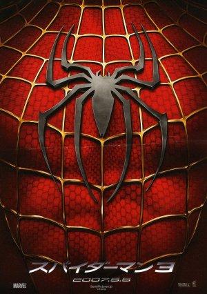 Spider-Man 3 2100x2982