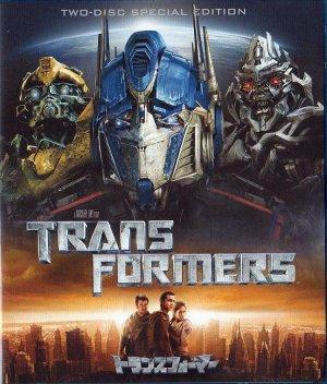 Transformers 750x880