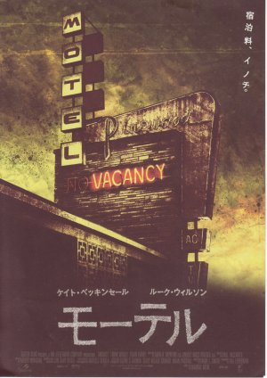 Vacancy 1432x2023