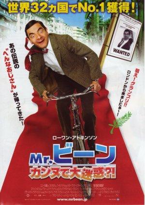 Mr. Bean macht Ferien 1432x2023