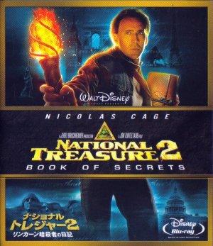 National Treasure: Book of Secrets 761x881