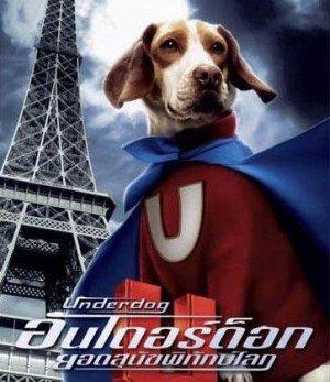 Underdog - Storia di un vero supereroe 362x419