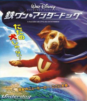 Underdog - Storia di un vero supereroe 1460x1700