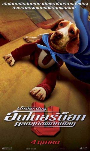 Underdog - Storia di un vero supereroe 587x984