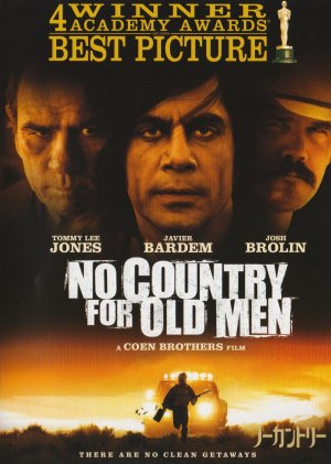 No Country for Old Men 1506x2114