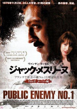 Public Enemy No. 1 - Todestrieb 1058x1500