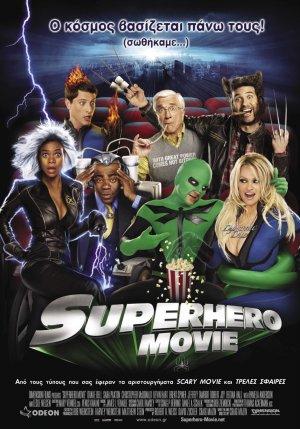 Superhero Movie 992x1417