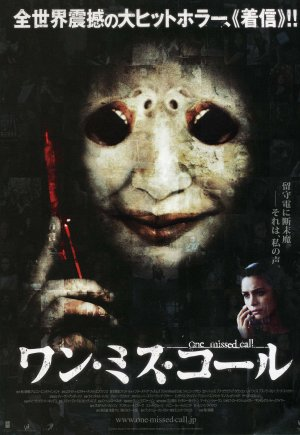 One Missed Call 2058x2987