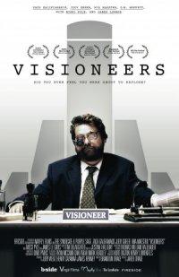 Visioneers - Wer wird denn gleich in die Luft gehen poster
