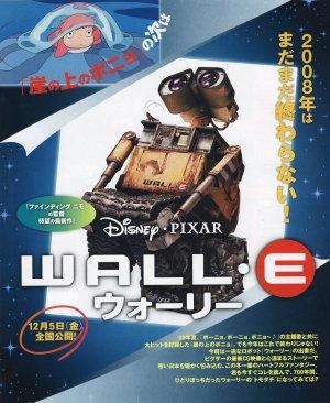 WALL·E 1050x1280