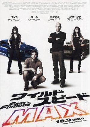 Fast & Furious 1443x2025