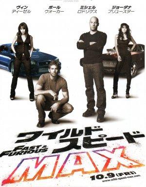 Fast & Furious 2135x2741