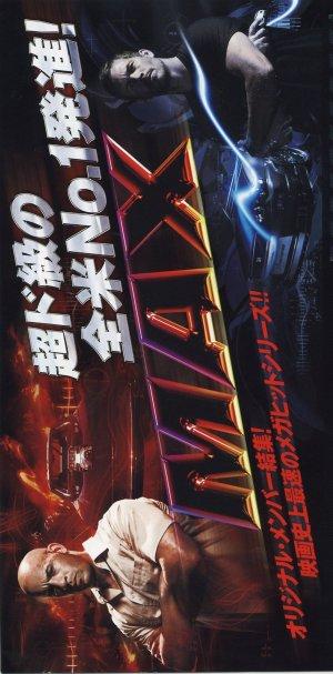 Fast & Furious 1000x2022