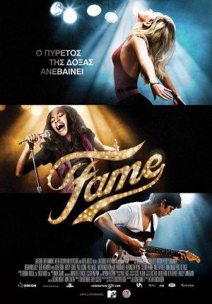 Fame 800x1143
