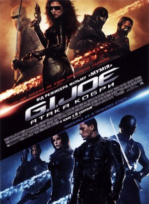 G.I. Joe: The Rise of Cobra 750x1024