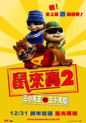 Alvin and the Chipmunks: The Squeakquel 1600x2284