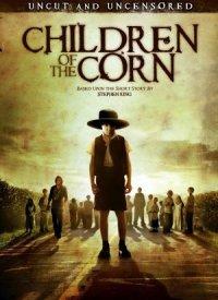 Children of the Corn poster