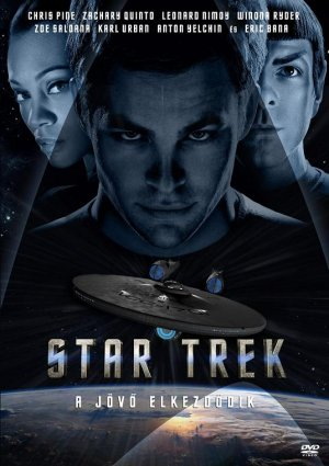 Star Trek 536x760