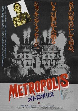 Metropolis 2022x2877