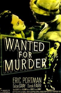 Wanted for Murder poster