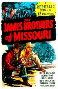 The James Brothers of Missouri poster
