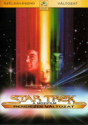 Star Trek: The Motion Picture 700x1000