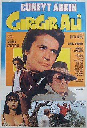 Girgir Ali movie