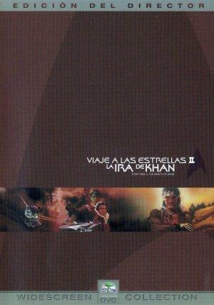 Star Trek II: The Wrath of Khan 1872x2662