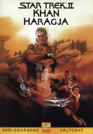 Star Trek II: The Wrath of Khan 701x1000