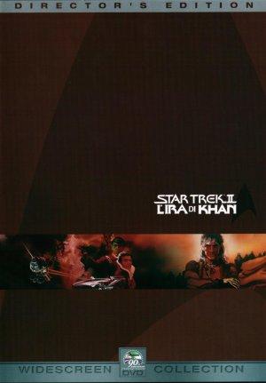 Star Trek II: The Wrath of Khan 1507x2167