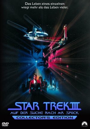 Star Trek III: The Search for Spock 1519x2175