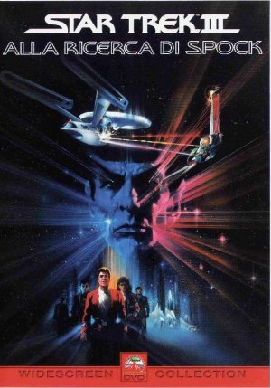 Star Trek III: The Search for Spock 559x800