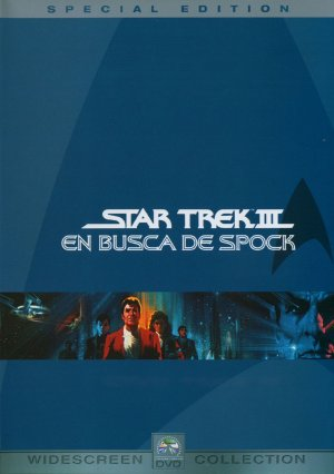 Star Trek III: The Search for Spock 1523x2163