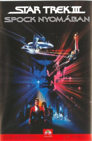 Star Trek III: The Search for Spock 658x1000