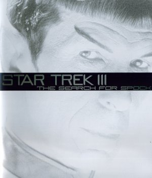 Star Trek III: The Search for Spock 1470x1722