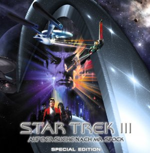 Star Trek III: The Search for Spock 1554x1578
