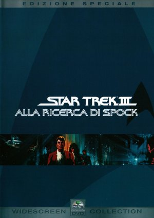 Star Trek III: The Search for Spock 1519x2154