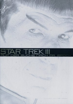 Star Trek III: The Search for Spock 1514x2151