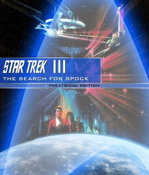 Star Trek III: The Search for Spock 1480x1748