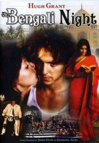 Bengáli éjszakák poster