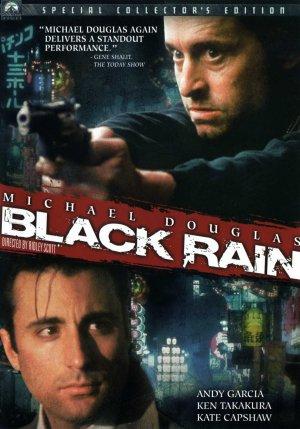 Black Rain 1481x2118