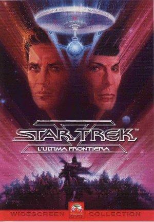 Star Trek V: The Final Frontier 555x800