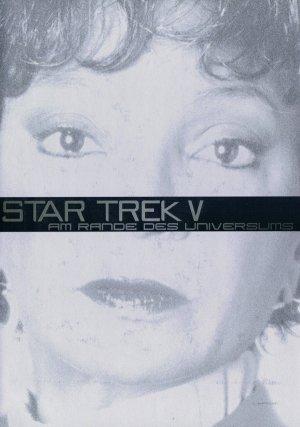 Star Trek V: The Final Frontier 1502x2139