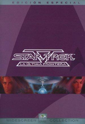 Star Trek V: The Final Frontier 1497x2165