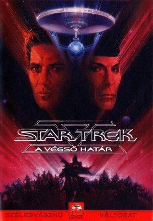 Star Trek V: The Final Frontier 694x1000