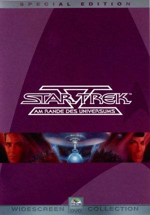 Star Trek V: The Final Frontier 1499x2151